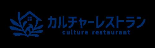 生涯学習サロン カルチャーレストラン|日本コスモトピア